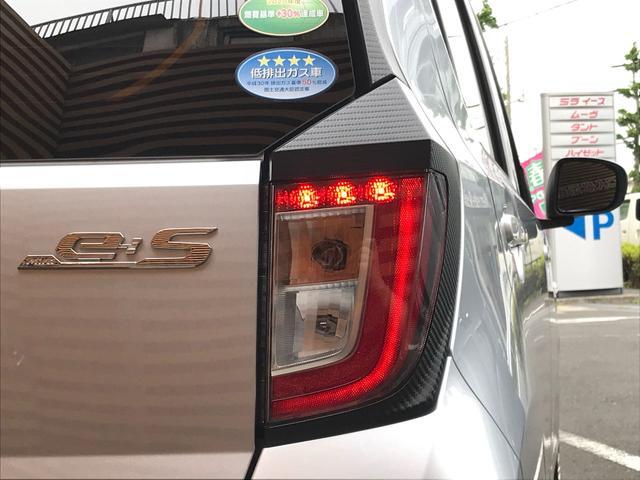 X リミテッドSA3 LEDヘッドライト・バックカメラ サポカー補助金対象車/LEDヘッドライト/バックカメラ/衝突回避支援システム/コーナーセンサー/デジタルメーター/電動格納ミラー/アイドリングストッ/Wエアバック/キーレス/パワステ/パワーウィンドウ(33枚目)