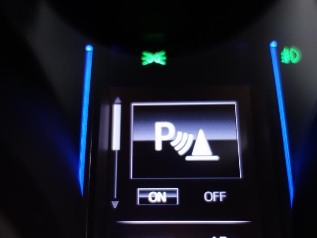 TZ1オーナー車センターデフロックダウンアシストコントロール(12枚目)