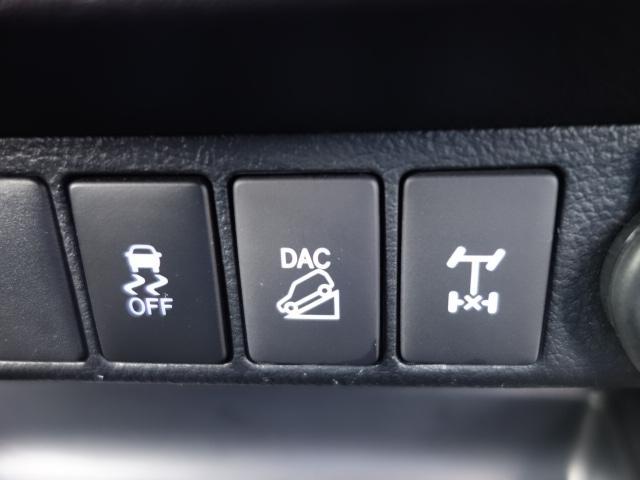 ◆ダウンアシストコントロール! リアデフロック! トラクションコントロール!