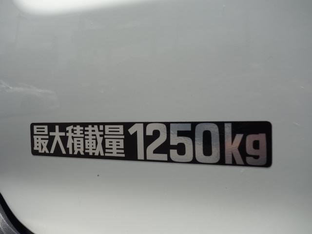 「トヨタ」「トヨエースルートバン」「その他」「東京都」の中古車20