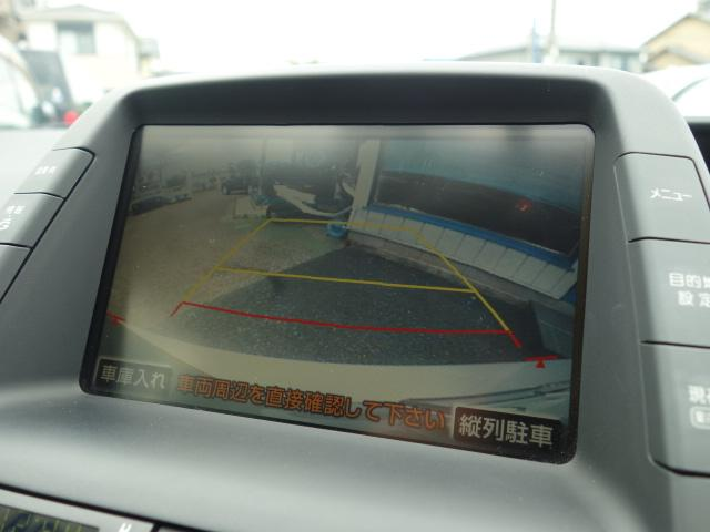 GフルセグTVインテリジェントパーキングボイスコーナーセンサ(9枚目)