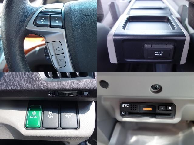 Mインターナビマルチビューカメラ助手席リフトアップシート車(15枚目)