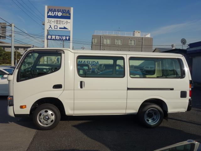 「トヨタ」「ダイナルートバン」「その他」「東京都」の中古車4