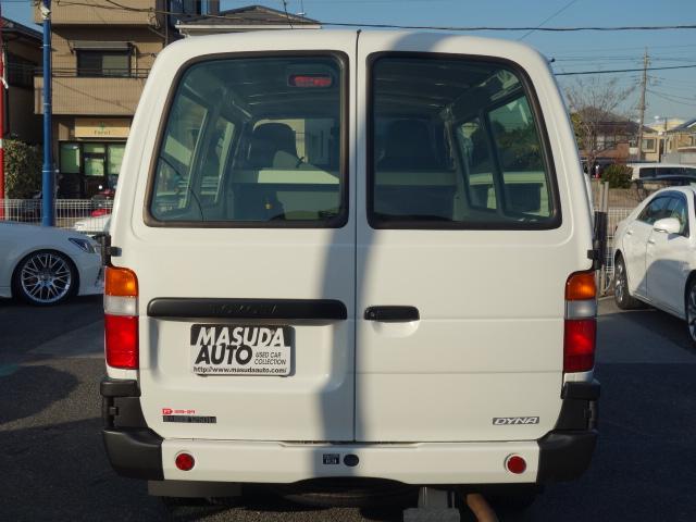 「トヨタ」「ダイナルートバン」「その他」「東京都」の中古車6