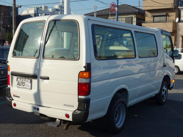 「トヨタ」「ダイナルートバン」「その他」「東京都」の中古車7
