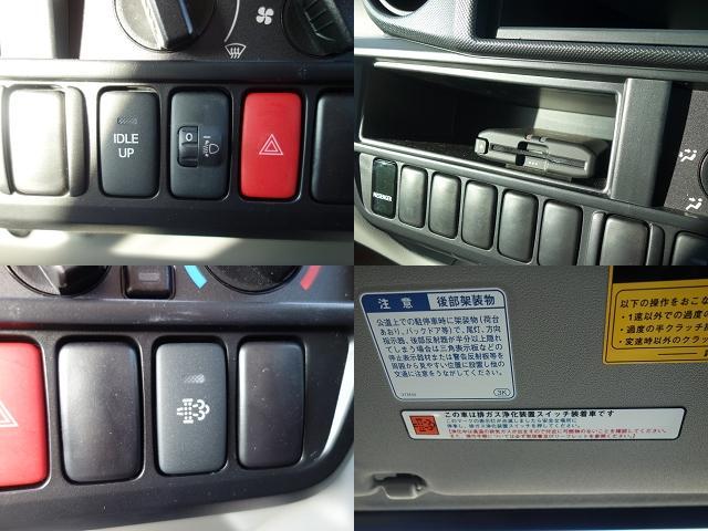 「トヨタ」「ダイナルートバン」「その他」「東京都」の中古車18