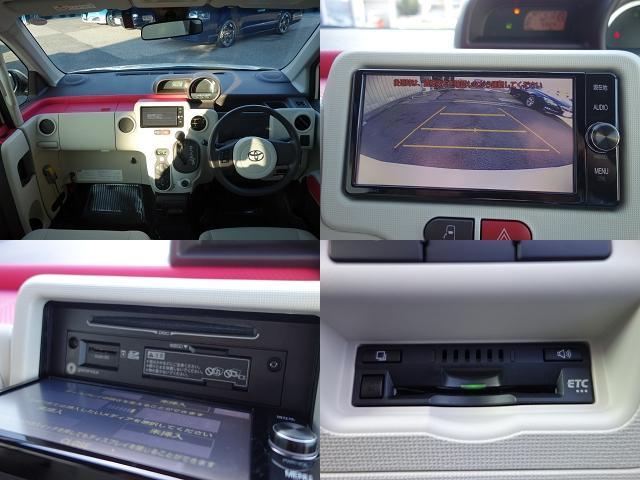 Fウェルキャブ車サイドアクセス車Aタイプ車いす収納装置脱着シート仕様手動式 純正SDナビバックカメラ ドライブレコーダー ナノイー ディスチャージヘッドライト TSS 衝突軽減 自動ドア(17枚目)