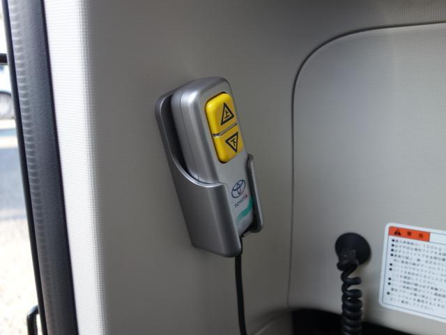Fウェルキャブ車サイドアクセス車Aタイプ車いす収納装置脱着シート仕様手動式 純正SDナビバックカメラ ドライブレコーダー ナノイー ディスチャージヘッドライト TSS 衝突軽減 自動ドア(23枚目)