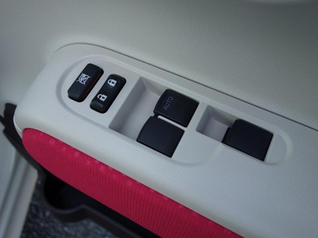 Fウェルキャブ車サイドアクセス車Aタイプ車いす収納装置脱着シート仕様手動式 純正SDナビバックカメラ ドライブレコーダー ナノイー ディスチャージヘッドライト TSS 衝突軽減 自動ドア(36枚目)