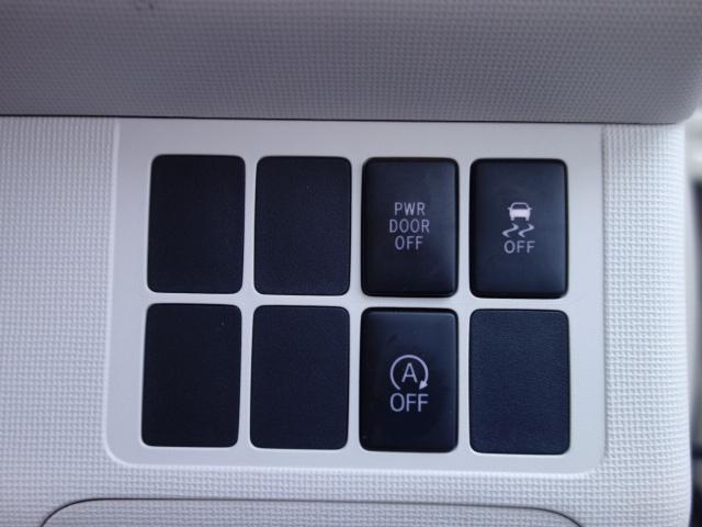Fウェルキャブ車サイドアクセス車Aタイプ車いす収納装置脱着シート仕様手動式 純正SDナビバックカメラ ドライブレコーダー ナノイー ディスチャージヘッドライト TSS 衝突軽減 自動ドア(39枚目)