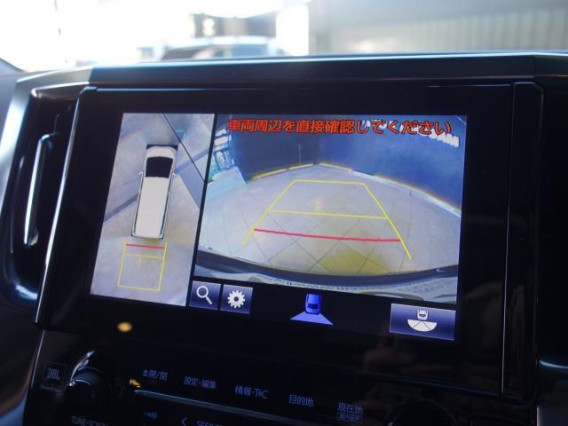 3.5Z G JBLサウンド リアシートエンターテイメント パノラミックビューモニター SR デジタルインナーミラー ドライブレコーダー ETC2.0 モデリスタフルエアロ&マフラー エアシート&パワーシート(10枚目)