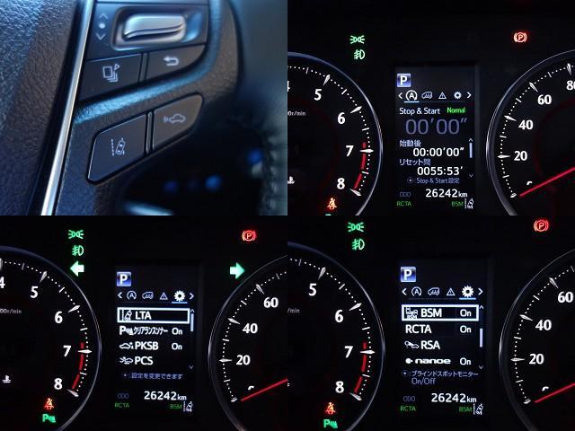 3.5Z G JBLサウンド リアシートエンターテイメント パノラミックビューモニター SR デジタルインナーミラー ドライブレコーダー ETC2.0 モデリスタフルエアロ&マフラー エアシート&パワーシート(12枚目)