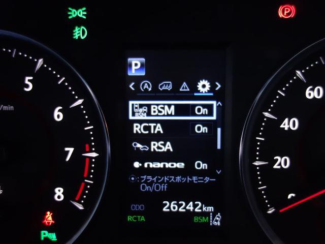 3.5Z G JBLサウンド リアシートエンターテイメント パノラミックビューモニター SR デジタルインナーミラー ドライブレコーダー ETC2.0 モデリスタフルエアロ&マフラー エアシート&パワーシート(42枚目)