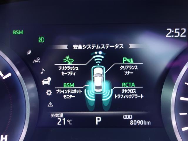 S スポーツスタイル 1オーナー 純正SDナビ フルセグTV バックカメラ ETC AC100V 純正OPドライブレコーダー ハーフレザーシート シートヒーター&パワーシート TRDサイド&リアエアロ 純正専用18AW(30枚目)