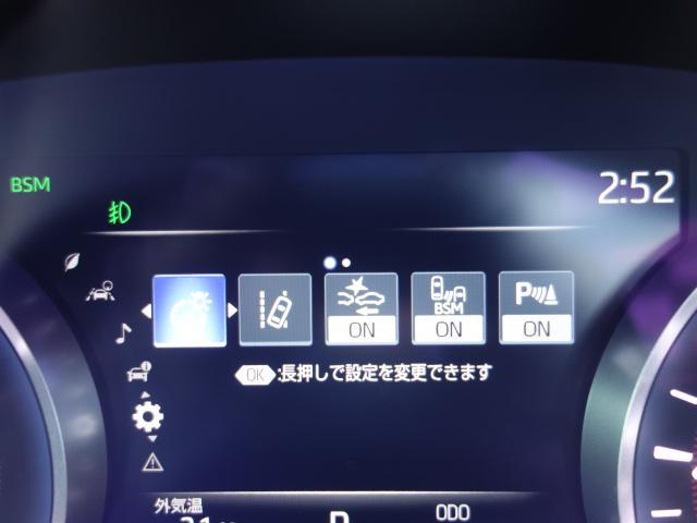 S スポーツスタイル 1オーナー 純正SDナビ フルセグTV バックカメラ ETC AC100V 純正OPドライブレコーダー ハーフレザーシート シートヒーター&パワーシート TRDサイド&リアエアロ 純正専用18AW(31枚目)