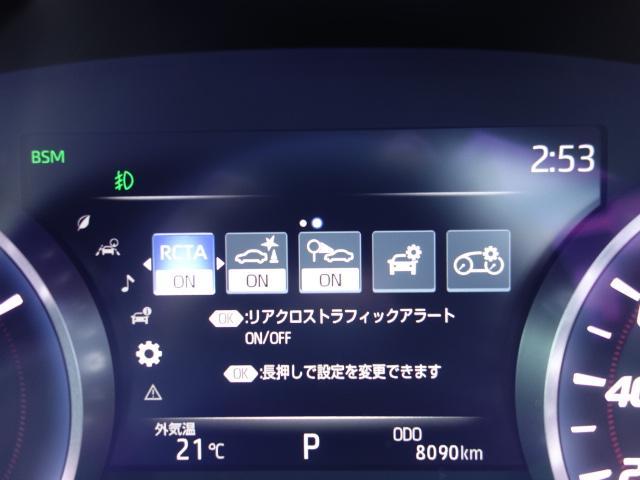 S スポーツスタイル 1オーナー 純正SDナビ フルセグTV バックカメラ ETC AC100V 純正OPドライブレコーダー ハーフレザーシート シートヒーター&パワーシート TRDサイド&リアエアロ 純正専用18AW(32枚目)