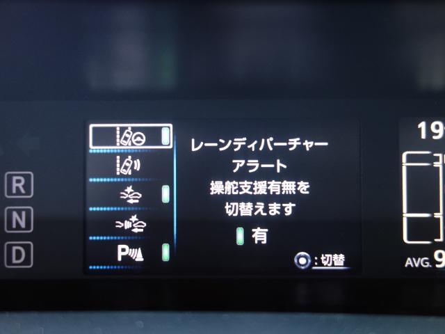 Sセーフティプラス 1オーナー車 純正OPソーラー充電システム 純正OPAC100V1500W 純正OP9インチSDナビ フルセグTV 純正OPドライブレコーダー2カメラ ETC2.0 セイフティセンス 衝突軽減システム(39枚目)