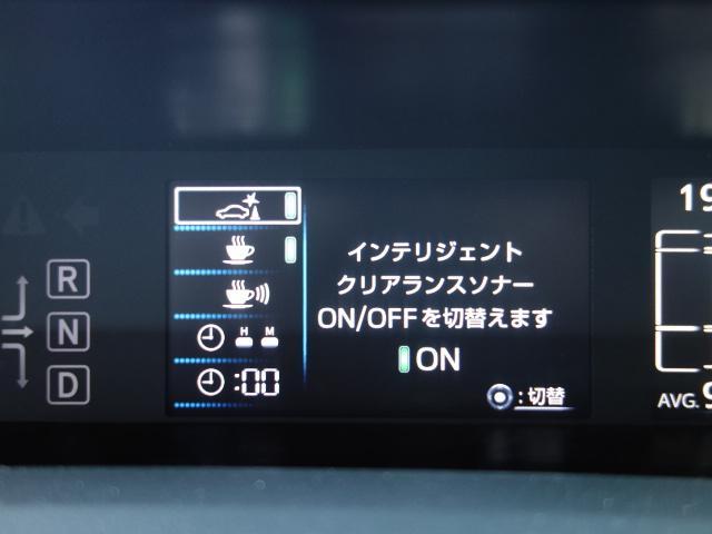 Sセーフティプラス 1オーナー車 純正OPソーラー充電システム 純正OPAC100V1500W 純正OP9インチSDナビ フルセグTV 純正OPドライブレコーダー2カメラ ETC2.0 セイフティセンス 衝突軽減システム(40枚目)