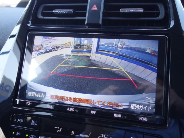Sセーフティプラス 1オーナー車 純正OPソーラー充電システム 純正OPAC100V1500W 純正OP9インチSDナビ フルセグTV 純正OPドライブレコーダー2カメラ ETC2.0 セイフティセンス 衝突軽減システム(44枚目)