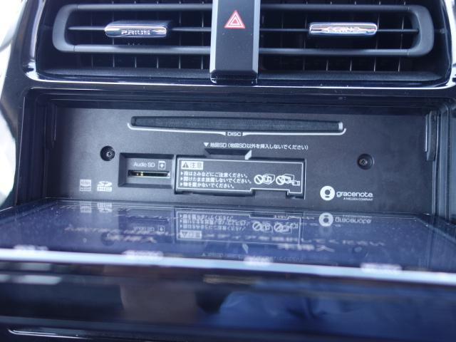 Sセーフティプラス 1オーナー車 純正OPソーラー充電システム 純正OPAC100V1500W 純正OP9インチSDナビ フルセグTV 純正OPドライブレコーダー2カメラ ETC2.0 セイフティセンス 衝突軽減システム(45枚目)