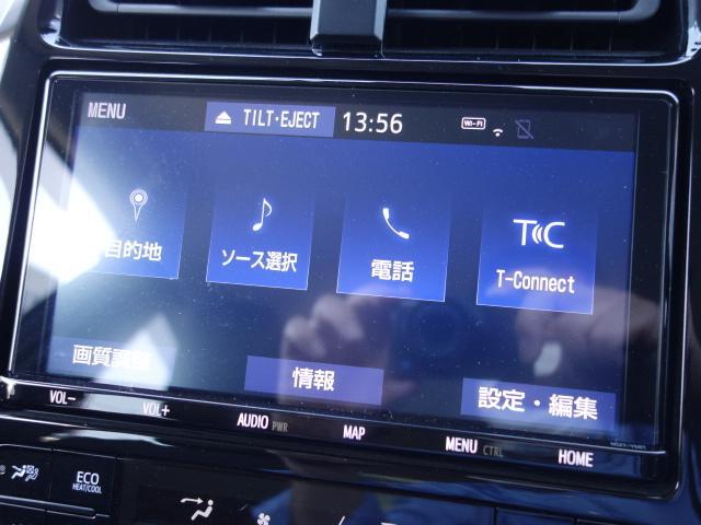 Sセーフティプラス 1オーナー車 純正OPソーラー充電システム 純正OPAC100V1500W 純正OP9インチSDナビ フルセグTV 純正OPドライブレコーダー2カメラ ETC2.0 セイフティセンス 衝突軽減システム(46枚目)