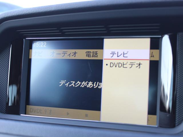 メルセデス・ベンツ M・ベンツ E350クーペ LUX-PKG V6 黒革 HDD地デジBC