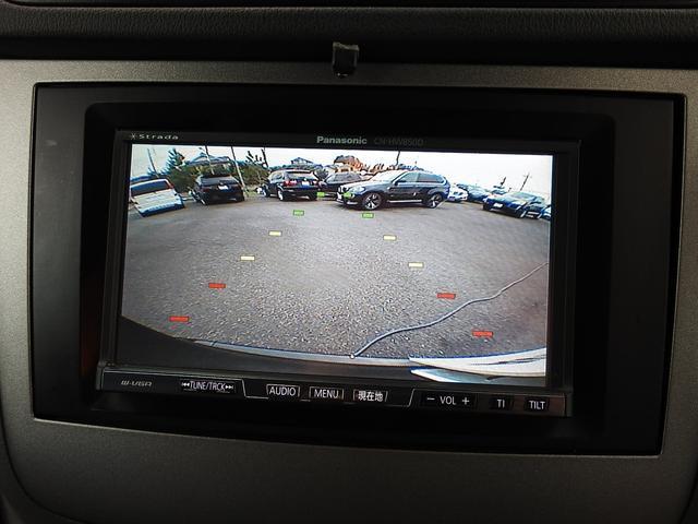 V350トレンドLUX-PKG ナビ地デジBカメラ両側Pスラ(11枚目)