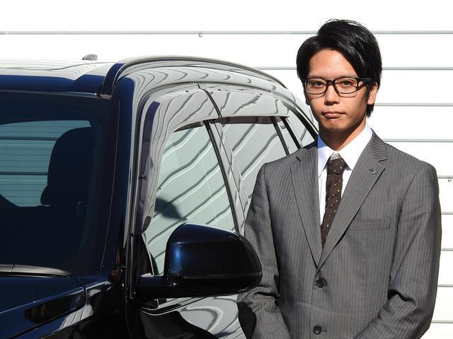 セールスアドバイザー 岡本 昇樹(オカモト ショウキ)と申します。この度は弊社取扱い車両をご覧頂き誠に有難う御座います。お問い合わせご来店心よりお待ち申し上げております。