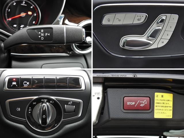 V220d AVGロング 黒革  RSP 1オナ 新車保証(10枚目)