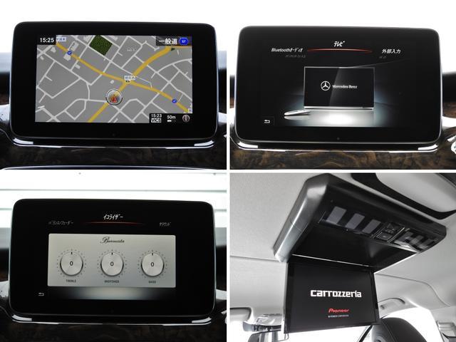 V220d AVGロング 黒革  RSP 1オナ 新車保証(11枚目)