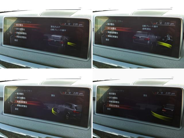 xDrive35i Mスポーツ セレクトP パノラマ黒革7人(11枚目)