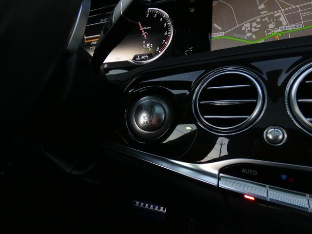 S550ロング AMGスポーツPKG ショーファーPKG リアセーフティPKG 左H RSP 黒革 PSR ナビTVBカメラ リアエンタ ディストロ Burmester パワーシート&ステアリング/シートヒーター ベンチレーター キーレスゴー 19AW(13枚目)