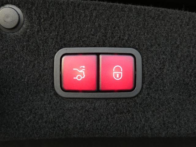 S550ロング AMGスポーツPKG ショーファーPKG リアセーフティPKG 左H RSP 黒革 PSR ナビTVBカメラ リアエンタ ディストロ Burmester パワーシート&ステアリング/シートヒーター ベンチレーター キーレスゴー 19AW(39枚目)