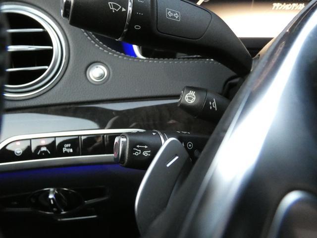S550ロング AMGスポーツPKG ショーファーPKG リアセーフティPKG 左H RSP 黒革 PSR ナビTVBカメラ リアエンタ ディストロ Burmester パワーシート&ステアリング/シートヒーター ベンチレーター キーレスゴー 19AW(42枚目)