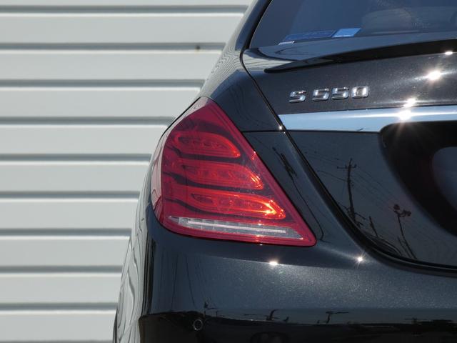 S550ロング AMGスポーツPKG ショーファーPKG リアセーフティPKG 左H RSP 黒革 PSR ナビTVBカメラ リアエンタ ディストロ Burmester パワーシート&ステアリング/シートヒーター ベンチレーター キーレスゴー 19AW(48枚目)