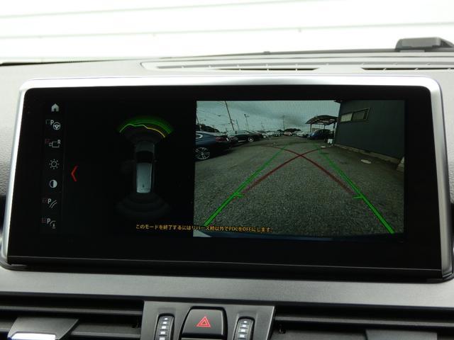 218dグランツアラー ラグジュアリー 後期 コンフォート PKG 1オナ ドライビングアシスト ベージュ革 ナビTV Bカメラ パークディスタンスコントロール シートヒーター コンフォートアクセス オートテールゲート LEDライト 17インチAW 禁煙 7人(12枚目)