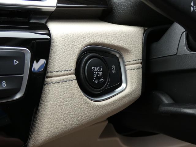 218dグランツアラー ラグジュアリー 後期 コンフォート PKG 1オナ ドライビングアシスト ベージュ革 ナビTV Bカメラ パークディスタンスコントロール シートヒーター コンフォートアクセス オートテールゲート LEDライト 17インチAW 禁煙 7人(13枚目)