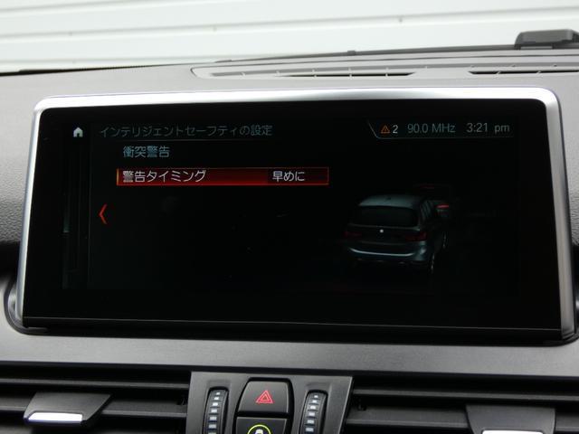 218dグランツアラー ラグジュアリー 後期 コンフォート PKG 1オナ ドライビングアシスト ベージュ革 ナビTV Bカメラ パークディスタンスコントロール シートヒーター コンフォートアクセス オートテールゲート LEDライト 17インチAW 禁煙 7人(14枚目)