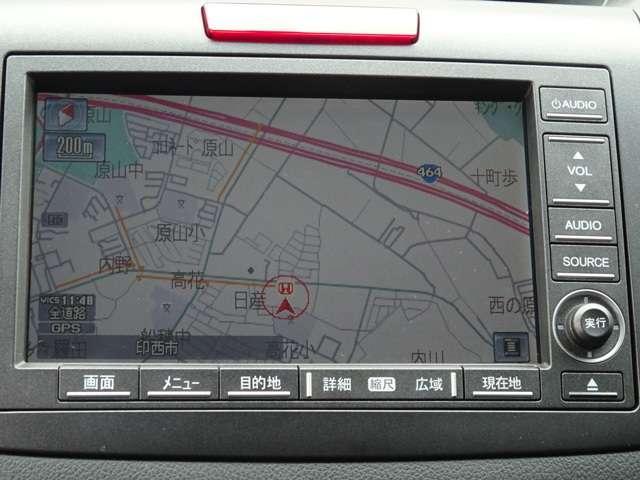 20G レザーパッケージ 純正ナビ リアカメラ シートヒーター ETC バックカメラ HDDナビ ETC スマートキー キーレス クルコン サイドエアバック シートヒー パワステ フルセグ HID(9枚目)