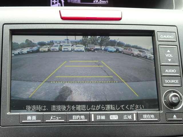 20G レザーパッケージ 純正ナビ リアカメラ シートヒーター ETC バックカメラ HDDナビ ETC スマートキー キーレス クルコン サイドエアバック シートヒー パワステ フルセグ HID(10枚目)