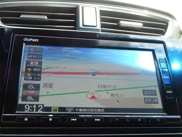 EX 元デモカー ナビ ドラレコ Bluetooth フルセグ 禁煙 シートヒーター ETC 衝突軽減ブレーキ ターボ ナビTV メモリーナビ ワンオーナ車 DVD LEDヘッド Rカメ スマートキー AW(12枚目)