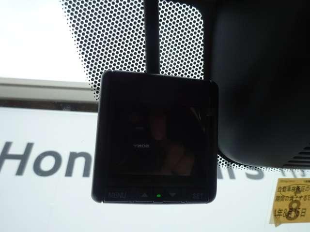 Lホンダセンシング 当社デモカー 8インチナビ 前後ドラレコ アルミ ナビTV 禁煙 衝突被害軽減B フルセグ LEDヘッド スマートキー ETC シートヒーター メモリーナビ クルコン リアカメラ アイドリングストップ(12枚目)