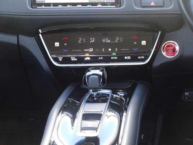 ハイブリッドZ・ホンダセンシング 8インチナビ Bluetooth シートヒーター 1オナ クルーズコントロール 地デジ アイドリングストップ シートヒーター 禁煙 ナビTV ETC メモリーナビ アルミ 盗難防止システム キーレス(9枚目)