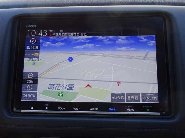 ハイブリッドZ・ホンダセンシング 8インチナビ Bluetooth シートヒーター 1オナ クルーズコントロール 地デジ アイドリングストップ シートヒーター 禁煙 ナビTV ETC メモリーナビ アルミ 盗難防止システム キーレス(11枚目)