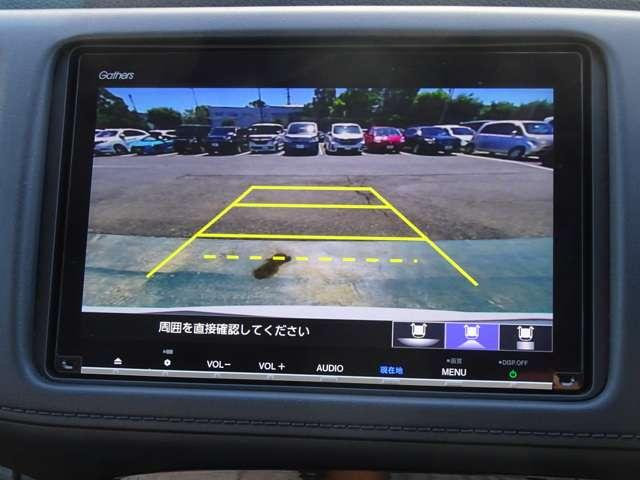 ハイブリッドZ・ホンダセンシング 8インチナビ Bluetooth シートヒーター 1オナ クルーズコントロール 地デジ アイドリングストップ シートヒーター 禁煙 ナビTV ETC メモリーナビ アルミ 盗難防止システム キーレス(12枚目)