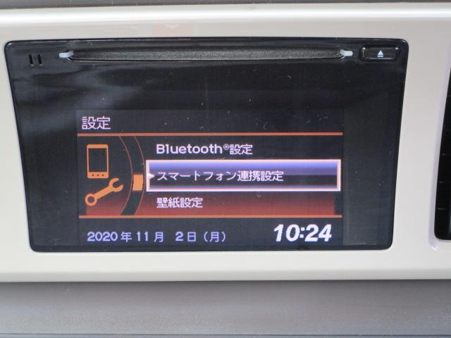 USB、HDMI、Bluetooth、CD、ラジオとさまざまなメディアに対応!