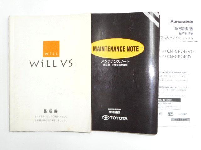 トヨタ WiLL VS 1ZZ-FE 1.8VVT-i 最終型 1オーナー SDナビ