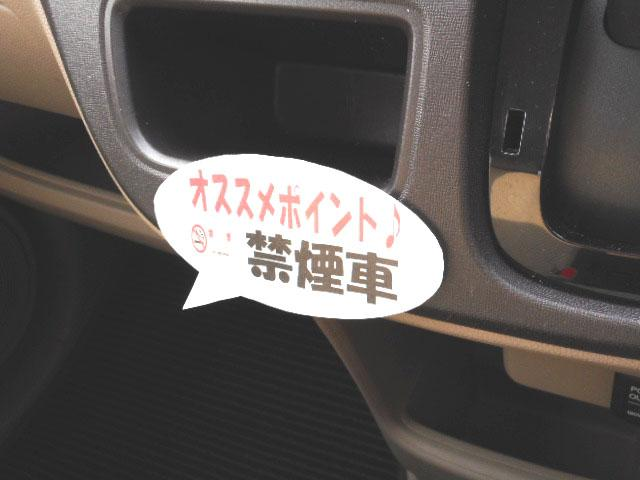 G プッシュスタート&スマートキー SDナビ ETC 禁煙車(8枚目)