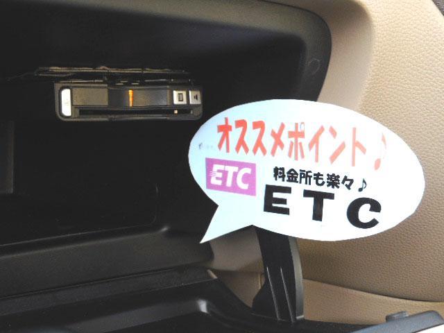 G プッシュスタート&スマートキー SDナビ ETC 禁煙車(10枚目)