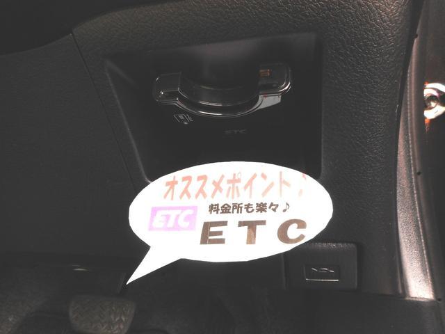 U 純正ナビ ETC スマートキー ワンオーナー禁煙車(11枚目)